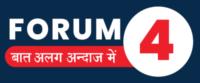 Forum4-News